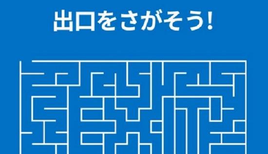 2016053001.jpg